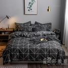 單件被套 單件被套三件套150x200x230大學生宿舍床單雙人被罩1.5/1.8/2.0米 小時光生活館