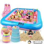 5斤兒童太空玩具沙套裝安全無毒橡皮彩泥彩沙子【樂印百貨】
