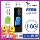 ADATA 威剛 16GB UV320 ...