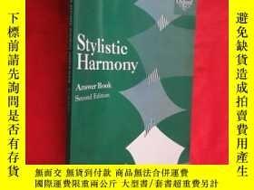 二手書博民逛書店Stylistic罕見Harmony Answer Book (16開) 【詳見圖】Y5460 ISBN: