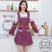 防水圍裙棉布公主家用做飯時尚餐廳背帶式防油罩衣【輕派工作室】