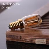 110V燈泡 led小燈泡創意E12E14小螺口T22復古暖黃光110V冰箱燈蠟燭燈-三山一舍
