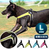 JohoE嚴選寵物PU綿防水耐用3D反光Y型一秒穿胸背帶L(4色)(MS0047L)