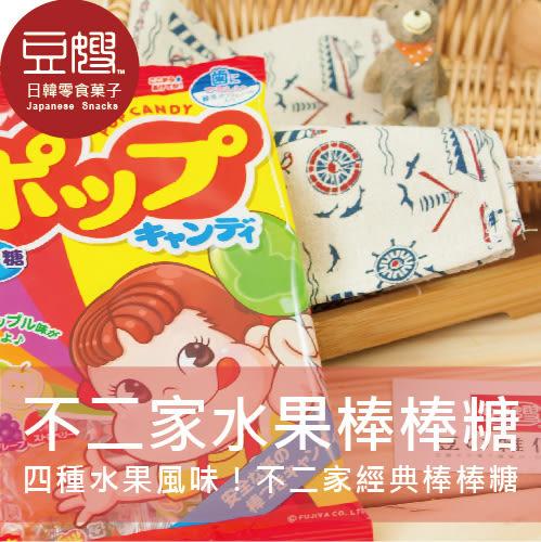 【豆嫂】日本零食 不二家 水果棒棒糖(21入)