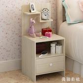 床頭柜 多功能收納柜儲物簡易臥室床邊小柜子經濟型 ZB935『美鞋公社』