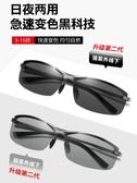 墨鏡專用太陽鏡男司機駕駛墨鏡