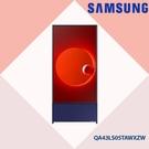 SAMSUNG三星【QA43LS05TWXZW/43LS05T】三星 43吋 The Sero 翻轉電視