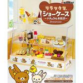 Rilakkuma 拉拉熊 懶懶熊 RE-MENT 日本盒玩 商店展示櫃