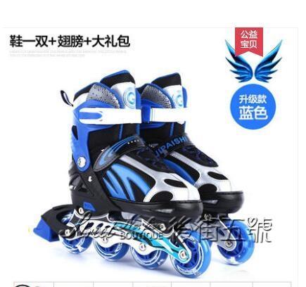 貴派仕直排輪滑溜冰鞋兒童全套裝旱冰男童女童初學者可調專業成年 後街五號