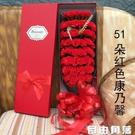 康乃馨花束仿真玫瑰花母親節禮物花送女友生日干花假花香皂花禮盒 自由角落