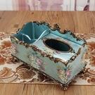歐式奢華創意多功能紙巾盒遙控器收納盒家用客廳茶幾抽紙盒 青木鋪子