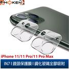 【默肯國際】IN7 iPhone 11/ 11 Pro / 11 Pro Max手機鏡頭膜 鋼化玻璃鏡頭保護膜