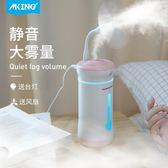 加濕器迷你usb靜音家用臥室孕婦嬰兒母嬰禮物小型桌面辦公室家用
