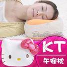 kitty辦公室午睡枕頭椅枕大頭水玉蝴蝶結527976通販屋