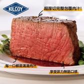 【優惠組】澳洲安格斯藍鑽極鮮超厚切菲力牛排15片組(250公克/1片)