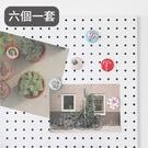 inpegboard洞洞板配件 磁鐵【G0061】可愛樂園磁鐵(六個一組) 韓國製 收納專科
