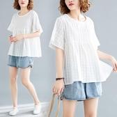 大碼T恤 2019夏季新款韓版大碼寬鬆圓領短袖T恤女胖mm高腰顯瘦遮肚子上衣