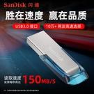 U盤/車載 USB3.0金屬U盤64G 32G高速u盤CZ73手機電腦兩用加密存儲優盤