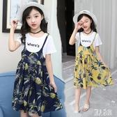 女童洋裝連身裙夏裝2020新款兒童裙子中大童假兩件雪紡裙夏款韓版洋氣 LR23903『麗人雅苑』