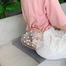 流行高級感百搭單肩包透明貝殼包包女包新款斜背包包小包潮【全館免運】