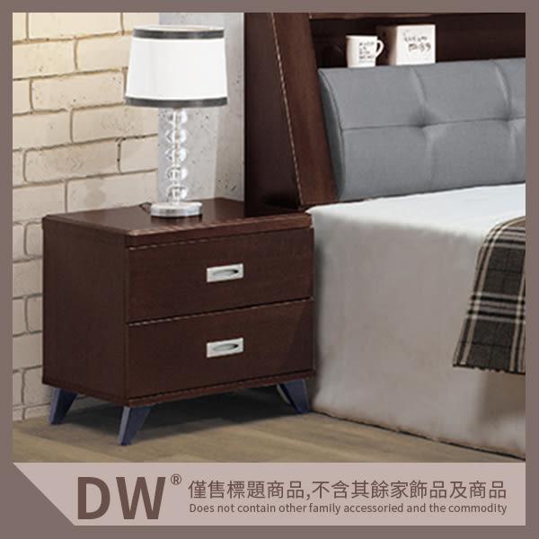 【多瓦娜】19058-145003 滋賀胡桃床頭櫃(N01)(單只)