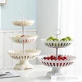 水果盤客廳茶幾創意現代家用小精致網紅北歐風格多層零食盤水果籃  夏季新品