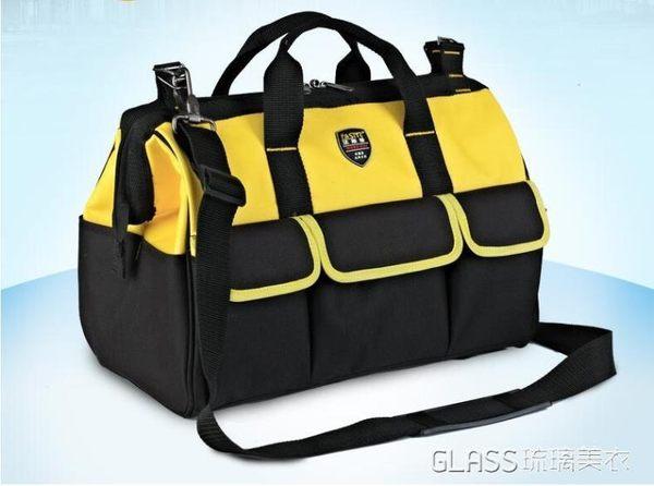 工具包帆布多功能空調家電維修包單肩電工包工具袋     琉璃美衣