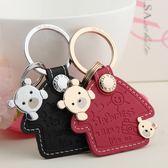 情侶鑰匙扣汽車掛件卡通鎖匙圈環可愛小熊創意免運
