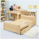 【水晶晶家具/傢俱首選】SY1070-5北歐雲杉3.5呎實木抽屜式單人床架(含抽屜x2)~~周邊另購