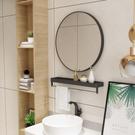北歐浴室圓鏡子免打孔帶置物架衛生間掛牆式廁所貼圓形壁掛化妝鏡 店慶降價
