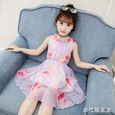 女童短袖洋裝 連身裙夏裝2019新款小孩洋氣夏天公主裙子女孩 BT8711【大尺碼女王】