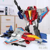 合金變形玩具金剛5歲飛機機器人賽博坦G1手辦模型 DJ10517【優品良鋪】