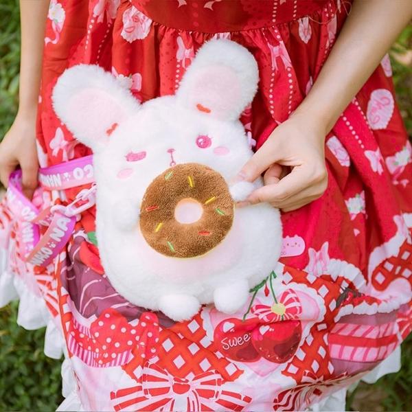 新款兔包可愛小包包日系少女側背素色包女毛絨 新年禮物