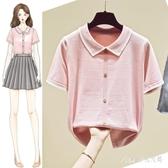 襯衫領冰絲針織衫短袖女裝薄款2020年新款春裝ins潮白色T恤女士夏季上衣 DR35983【Pink 中大尺碼】