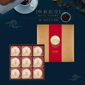 康鼎招牌綠豆椪9入禮盒--2012蘋果日報季軍