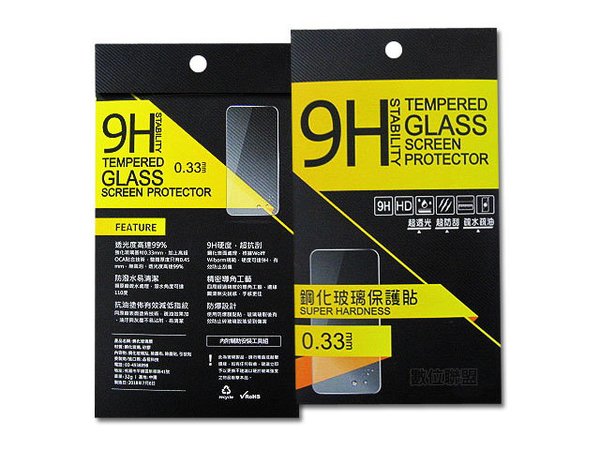9H鋼化玻璃貼 NOKIA X71 9 PureView 8.1 8 7.2 7 6.1 5.1 5 4.2 3.1 Plus 3 2.1 螢幕保護貼 PIC