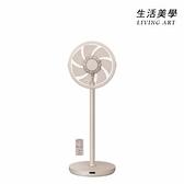 三菱 MITSUBISHI【R30J-DMA】電風扇 電扇 7枚羽根 靜音 立扇 循環扇 仰角90度 擺頭180度 遙控器