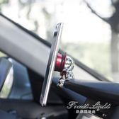 車載手機架手機車載支架磁吸磁性吸盤汽車用手機導航架通用多功能 果果輕時尚