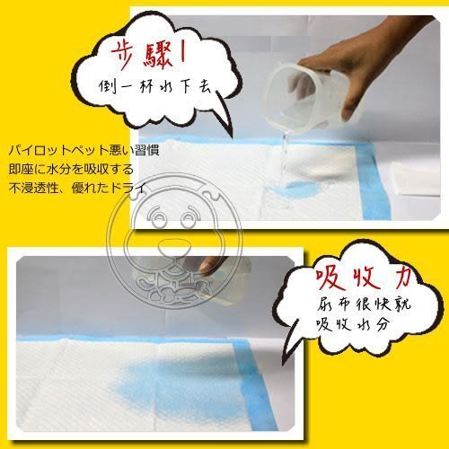 【zoo寵物商城】日單噓噓價》dyy業務用經濟包抗菌除臭尿布尿片共6包(再升級不滲透)