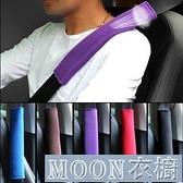 安全帶套 夏季汽車安全帶護肩套l車內加長一對裝四季兒童車用保險帶保護【免運快出】