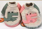 小鱷魚衛衣狗狗衣服小型犬兩腳寵物泰迪裝棉絨面料  朵拉朵衣櫥
