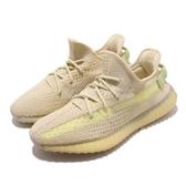 adidas Yeezy Boost 350 V2 Flax 米白 男鞋 女鞋 編織鞋面 肯爺 運動鞋【PUMP306】 FX9028