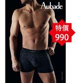 Aubade-壞男人S舒棉平口褲(郵戳系列)