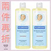 最殺↘蔻蘿蘭 寶寶洗髮沐浴精 500ML 補充瓶 現貨 Klorane【巴黎好購】KLO0350003W