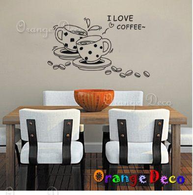 壁貼【橘果設計】Coffee time DIY組合壁貼/牆貼/壁紙/客廳臥室浴室幼稚園室內設計裝潢