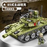 積木 小顆粒積木軍事拼圖兒童益智坦克車拼裝玩具男孩10歲以上【快速出貨】