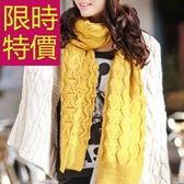 羊毛圍巾-針織焦點氣質保暖防寒男女圍脖4色61y83[巴黎精品]