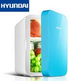 車載冰箱HYUNDAI現代6L小冰箱迷你宿舍小型家用車載冰箱車家兩用制冷暖器