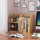 桌面書架置物架子整理多層辦公室收納【步行者戶外生活館】