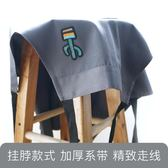 ins北歐圍裙韓版時尚廚房男女士家用成人廚師防水純棉可愛工作服 自由角落